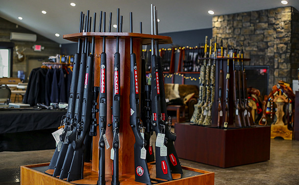 Where to buy a gun - rifles for sale